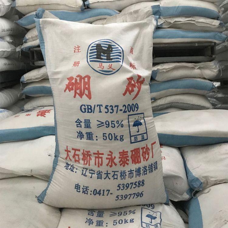 常年供应硼砂 工业润滑剂农业无水硼砂 质量保障来电订货