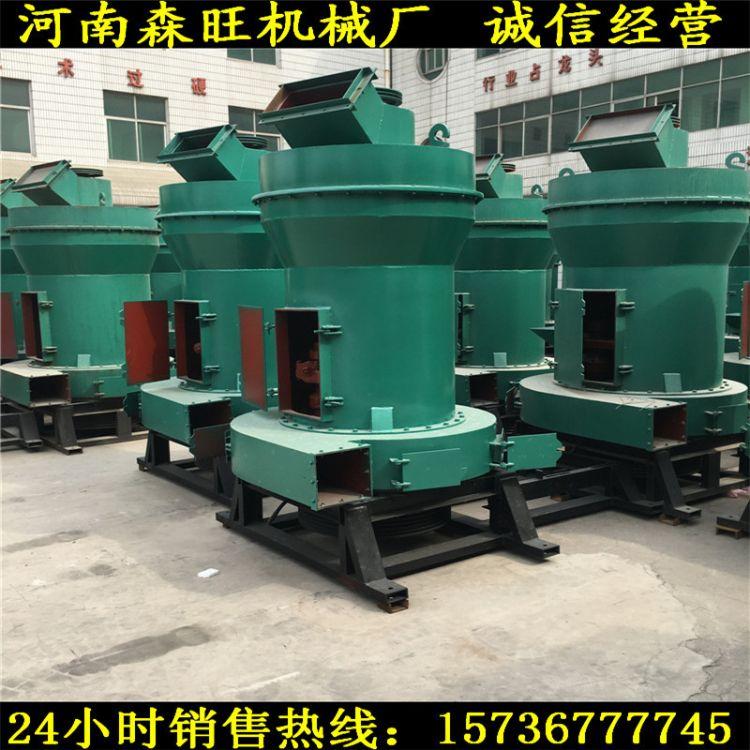 超细雷蒙磨 石灰石专用雷蒙磨粉机 细度高 产量高格