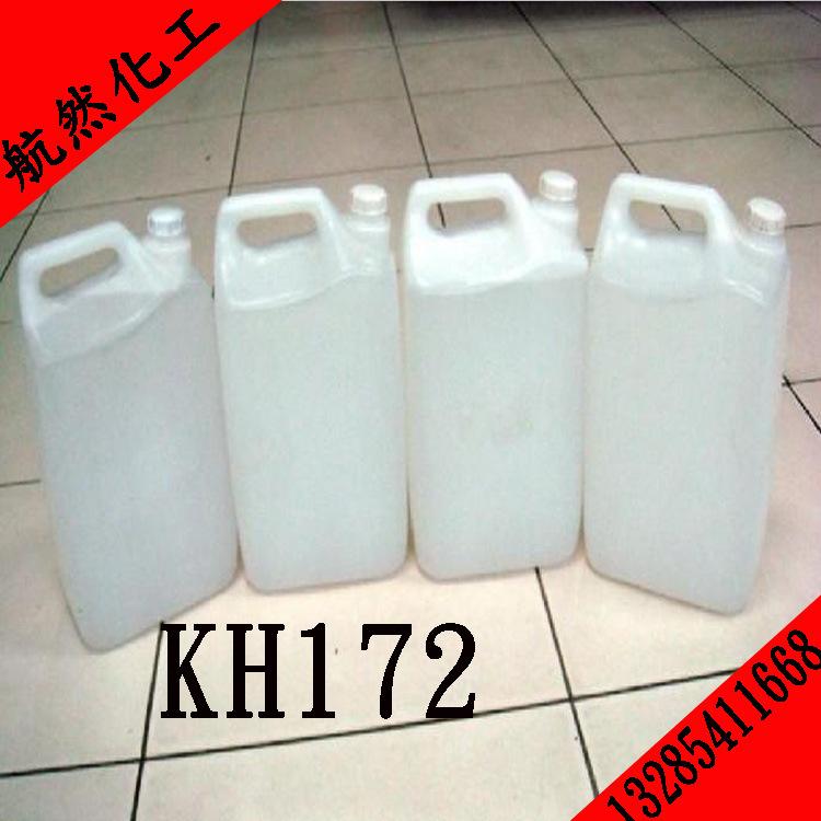 KH172硅烷偶联剂A-172