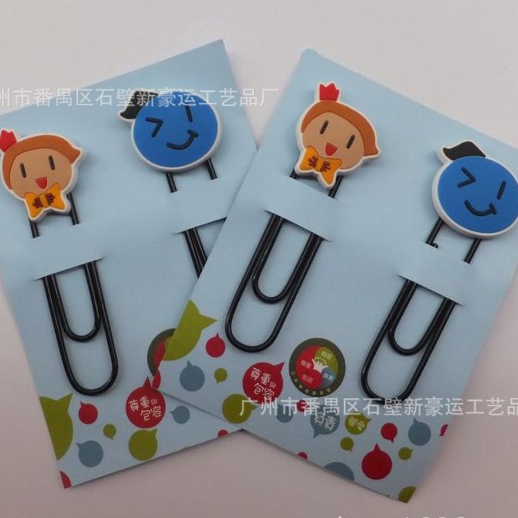 广州厂家直销广告礼品赠品PVC金属回形针书签PVC书签夹子个性定制