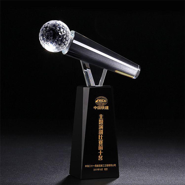 创意麦克风水晶奖杯定制 音乐奖杯 唱歌歌手演讲比赛颁奖奖品定做