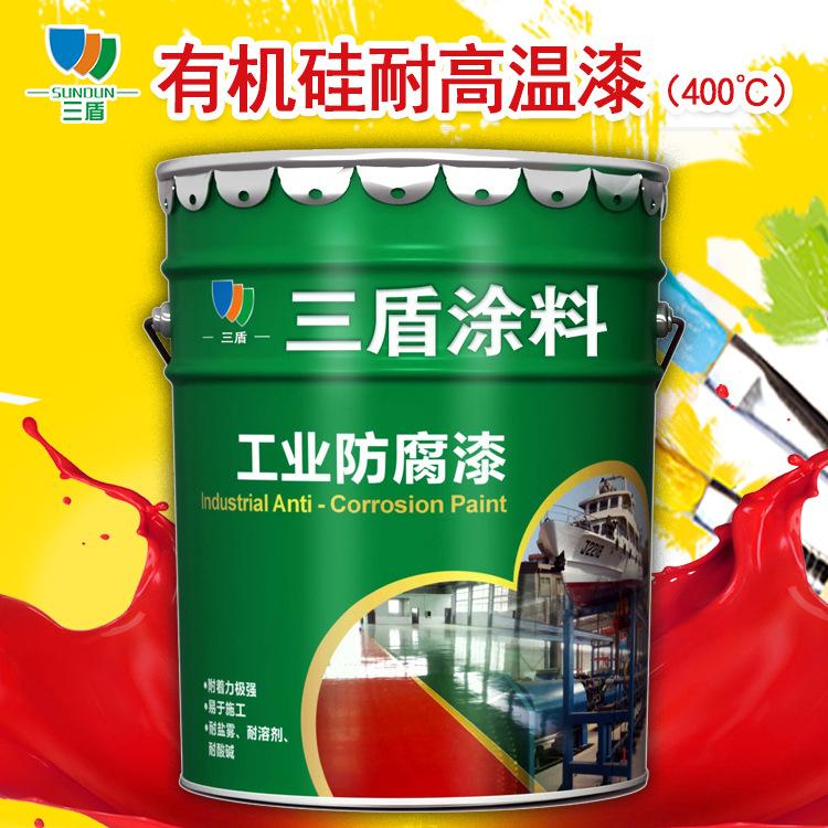 厂家直销 有机硅400度耐高温漆 加热炉/烟囱/排气管耐热漆400