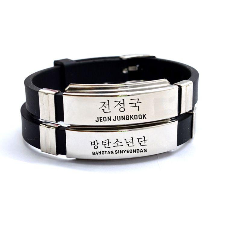 kpop韩国人气组合bts手环 防爆少年团成员 名字艺名 刻字手环
