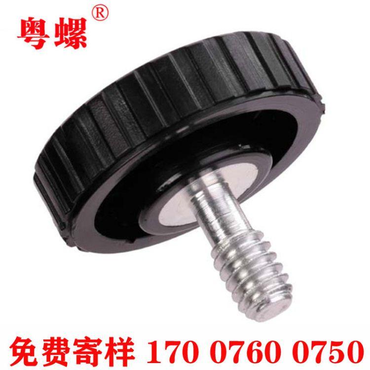 厂家供应1/4牙黑螺丝相机支架固定螺丝摄影器材配件非标可定制