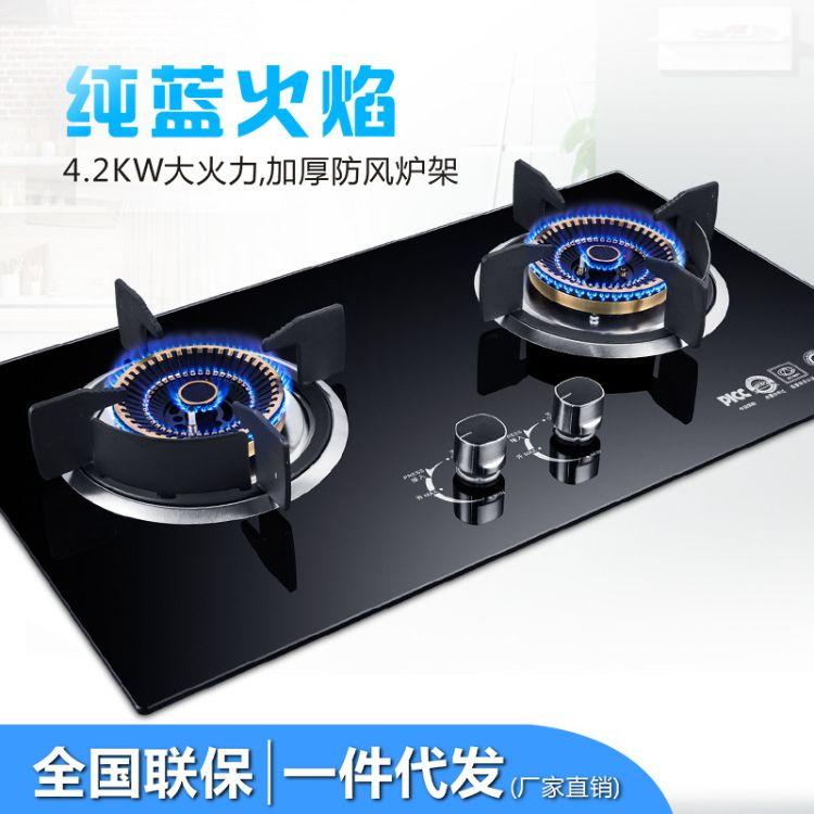 厂家直销 节能环保嵌入式燃气灶煤气灶 批发燃气灶灶具