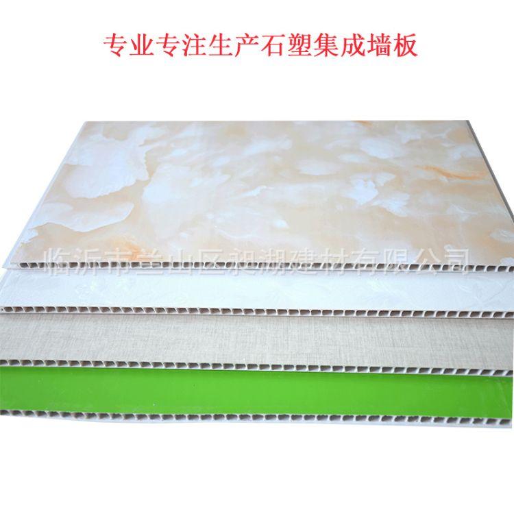 厂家直销400石塑墙板集成墙板装饰材料墙裙吊顶可定制