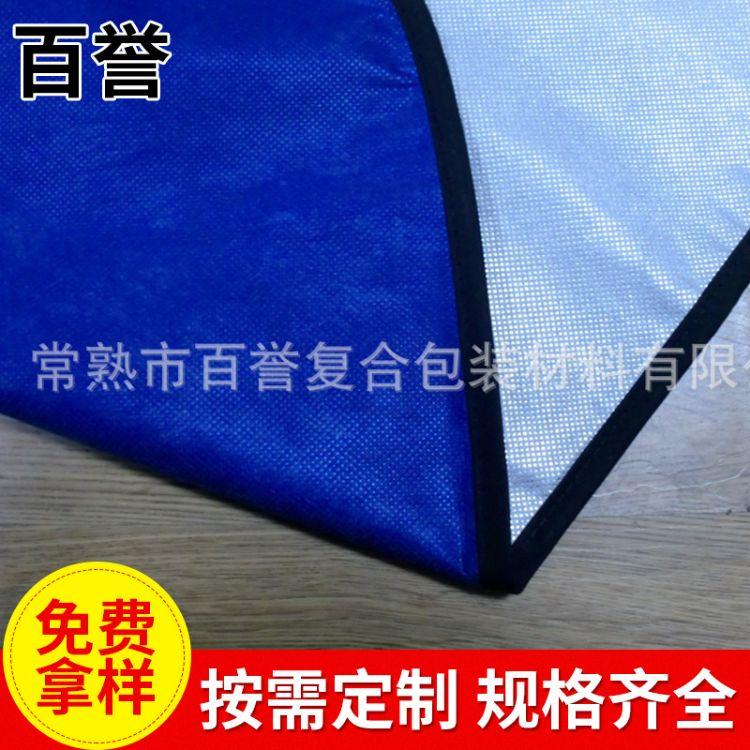 日本市场专用超柔铝箔毯睡毯家纺专用超柔铝膜复合无纺布