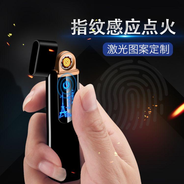 超薄细长条触摸感应电子点烟器USB充电环保打火机B12
