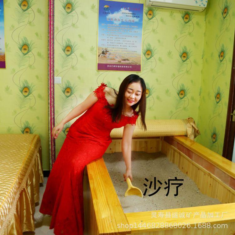 天津美容院增设项目沙疗床 养生馆专用  厂家直销