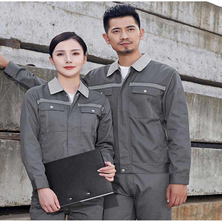 成都劳保服定制长袖工作服外套 劳保服 工装套装耐磨久用