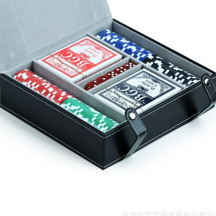 专业定制益智休闲牌盒 精致PU皮扑克牌筹码骰子盒套盒 颜色可选