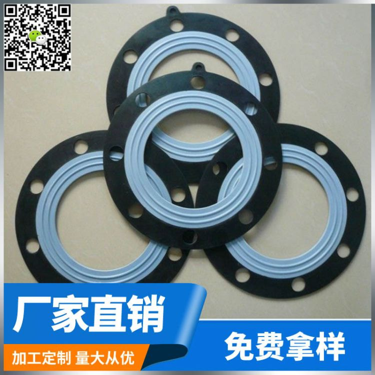 黑色绝缘散热软硅胶垫 导热硅胶垫片模切冲型 防滑橡胶垫