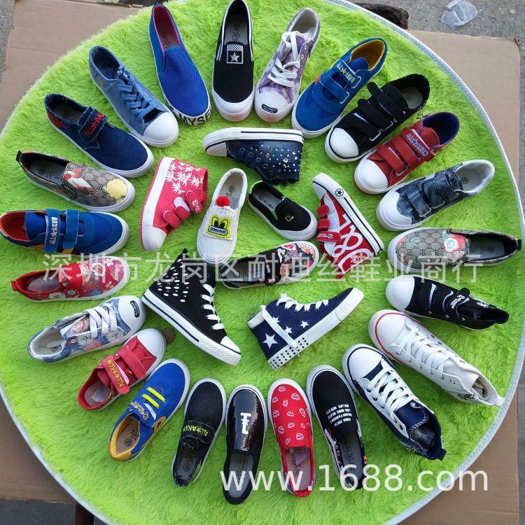 18春秋两季外贸批发韩版爆经典款高低帮儿童帆布休闲透气板鞋