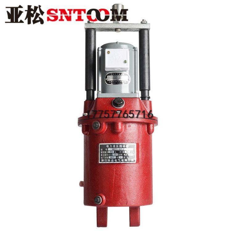 厂家直销电力液压推动器YT1-25Z/4电力液压制动器YT1-18Z/2抱闸罐