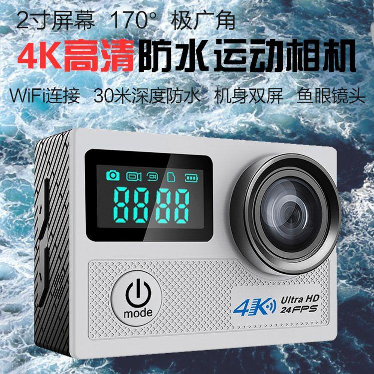 联咏双屏运动相机4K高清户外潜水运动DV 数码相机拍照摄像一体机