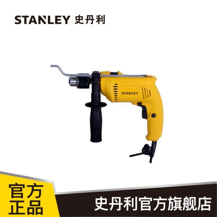 史丹利SHD600 KV SHD700 KV(4款冲击钻)