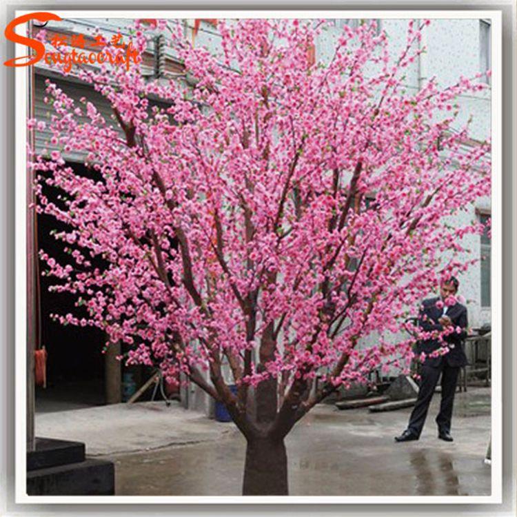 厂家直销仿真樱花树 酒店婚庆装饰工艺用品 户外园林绿化仿真大树