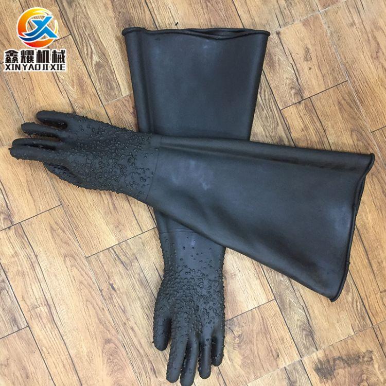 喷砂手套 加厚加长带颗粒喷砂机专用橡胶手套 喷砂机配件厂家直销