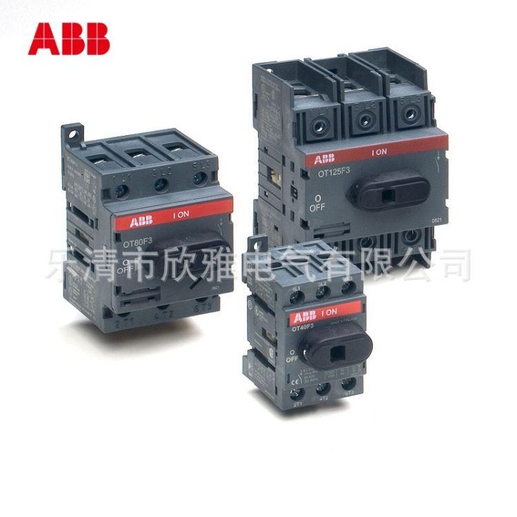 原装正品ABB隔离开关OT125F3-10155180 125A OT系列