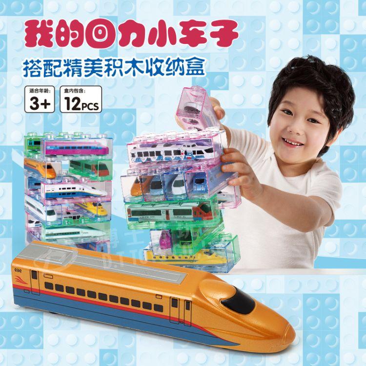 新品 Q版儿童卡通积木批发价格 回力高铁火车赠品玩具批发零售