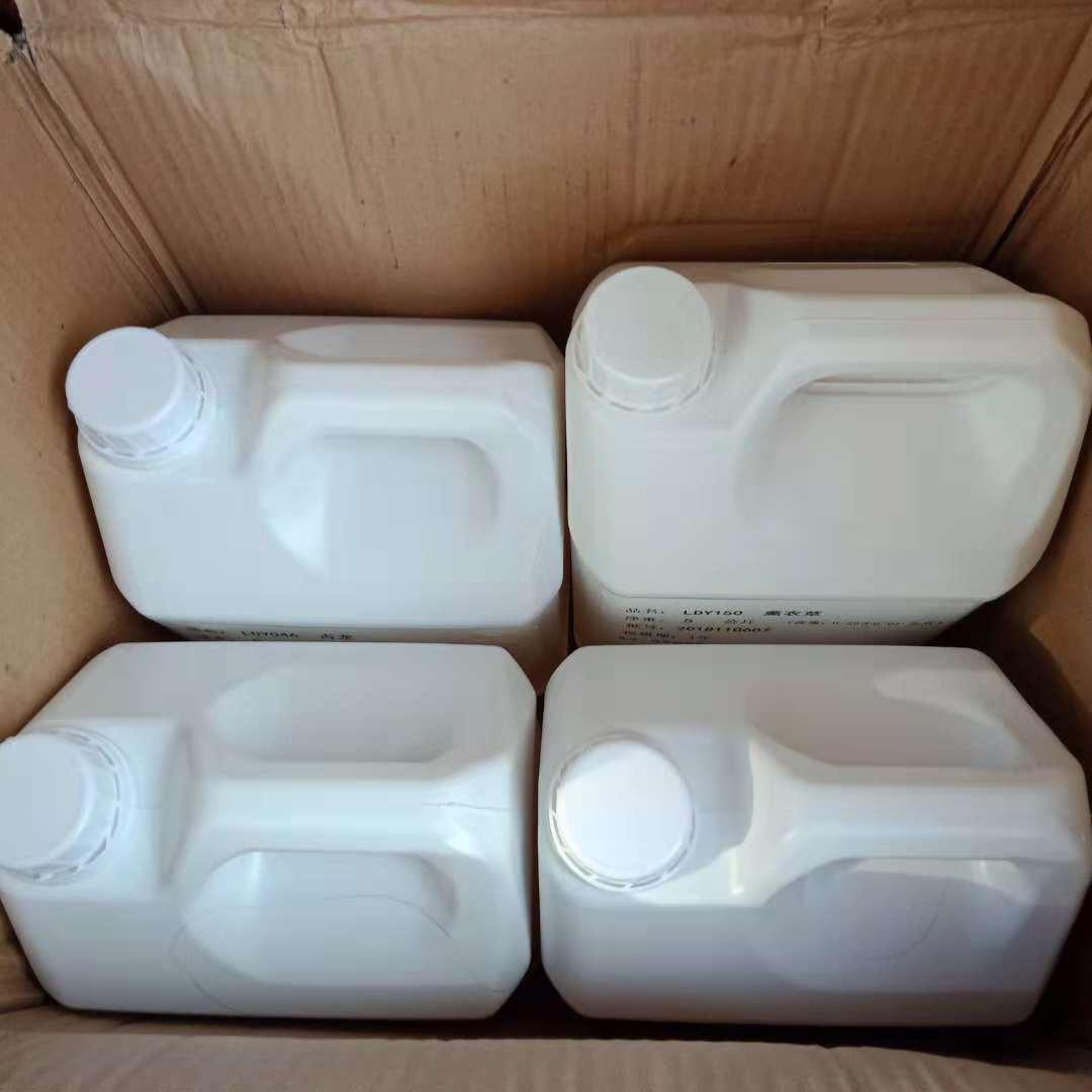 日化洗衣液专用香精工业薰衣草柠檬香精