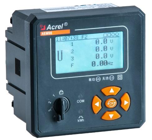 安科瑞AEM96/CF三相多功能面板电表 485远程抄表 复费率功能