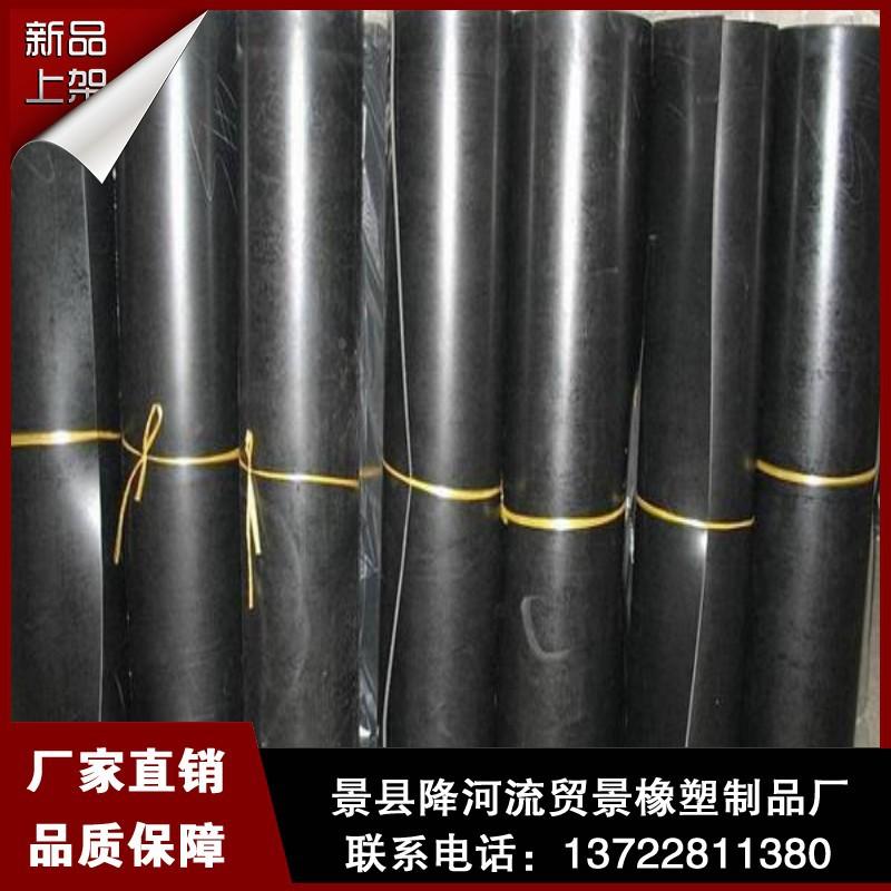 直销供应黑色油橡胶板 耐用橡胶板 绝缘胶板