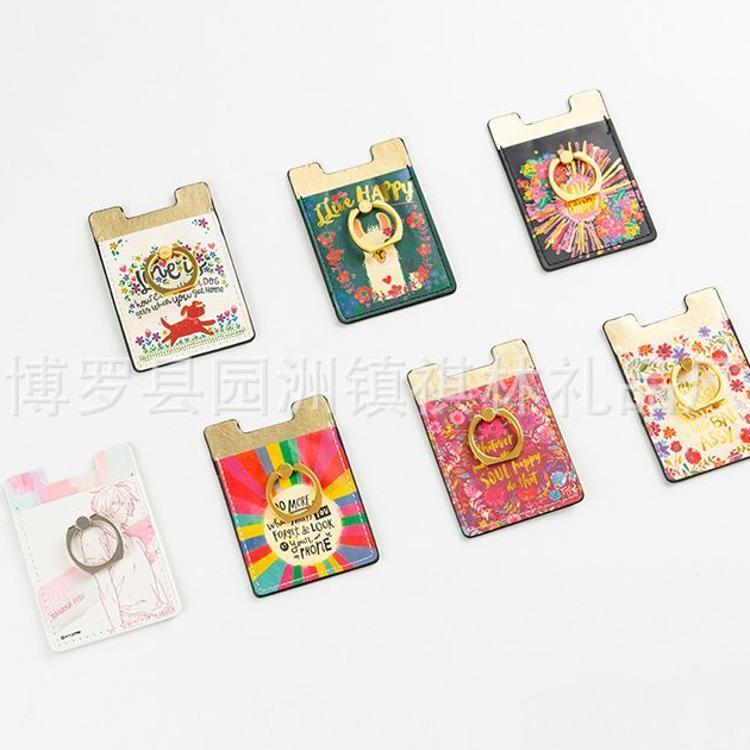 pvc卡套 厂家直销指环卡套 多功能卡套 定制各类通用卡套