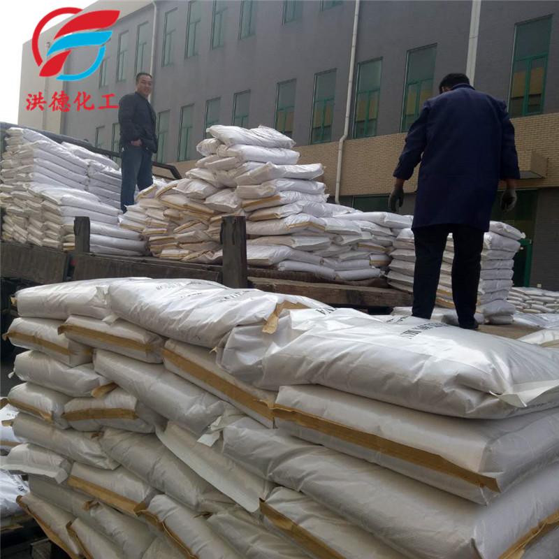 凯龙 焦亚硫酸钠96.5% 焦亚硫酸钠 食品级焦亚硫酸钠 国标