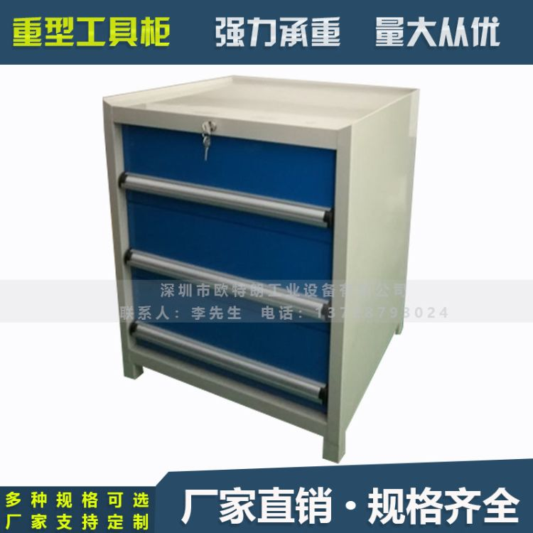 供应广州机床工具柜五金工具存储柜定做