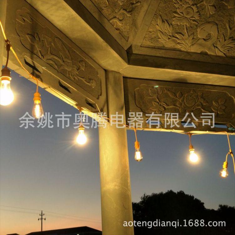 欧规灯串线e27室外防水植物补光庭院装饰照明养殖可延长5米10米