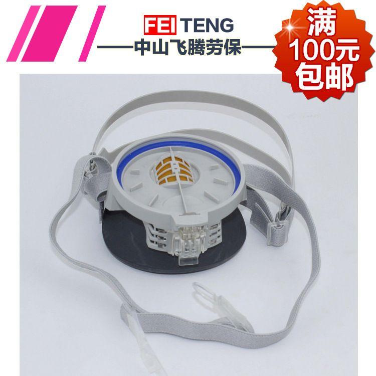 思创ST-FDX橡胶防毒半面罩 劳保  活性炭防毒防尘半面具