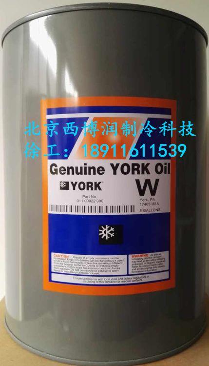 供应美国S ,K ,L,W,G,H冷冻油 广州深圳 厦门珠海冷冻油