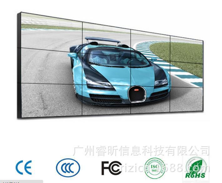 3.5mm拼缝55寸LG/三星拼接屏 DID/LCD超窄边LED拼接屏