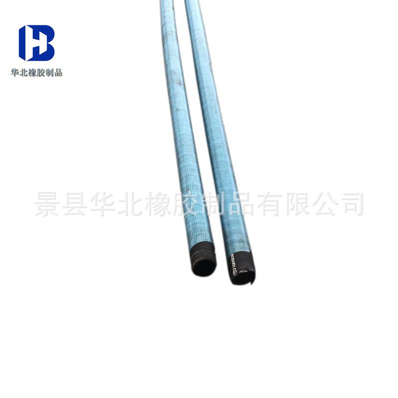 公司热销华北 工程机械液压胶管 天然橡胶管 高压缠绕胶管 欢迎选购