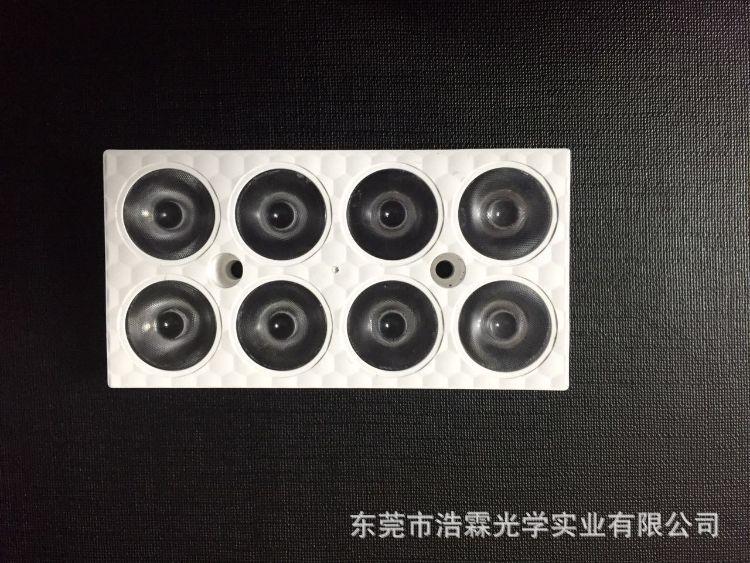 8合1透镜8度泛光灯/投光灯/洗墙灯