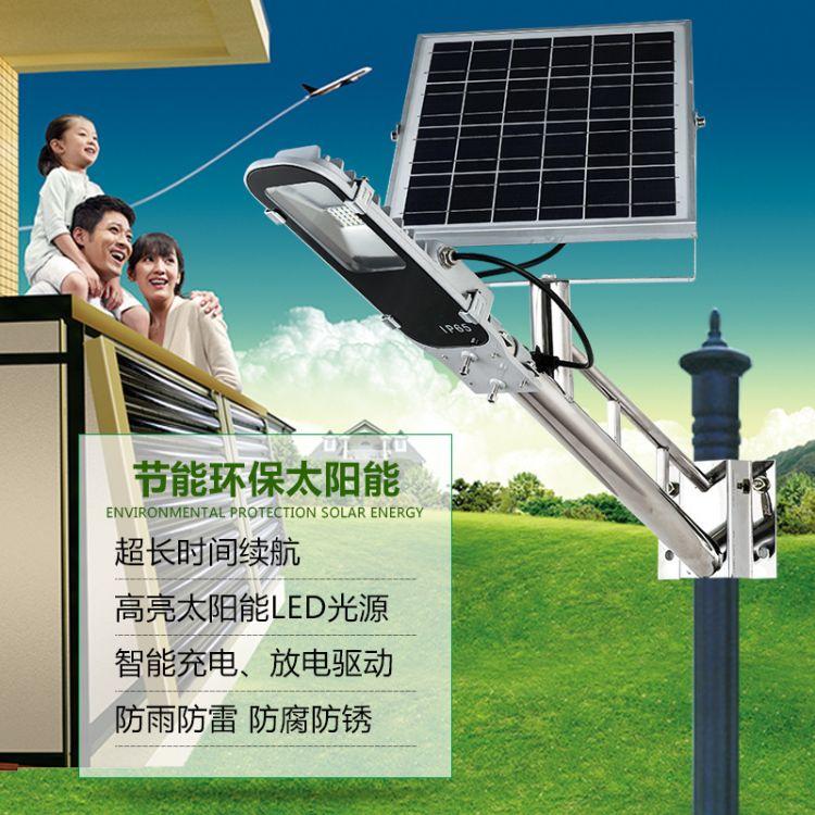 太阳能灯户外led家用超亮路灯新农村防水室外高杆庭院灯