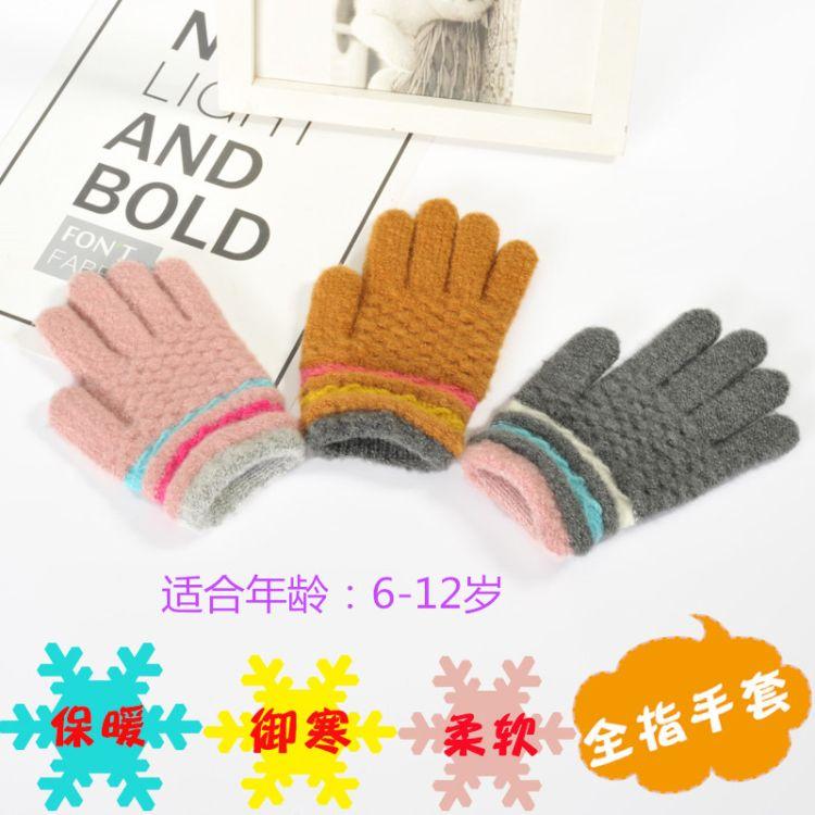 厂家直销儿童保暖手套小孩冬季毛绒手套批发 义乌厂家手套批发