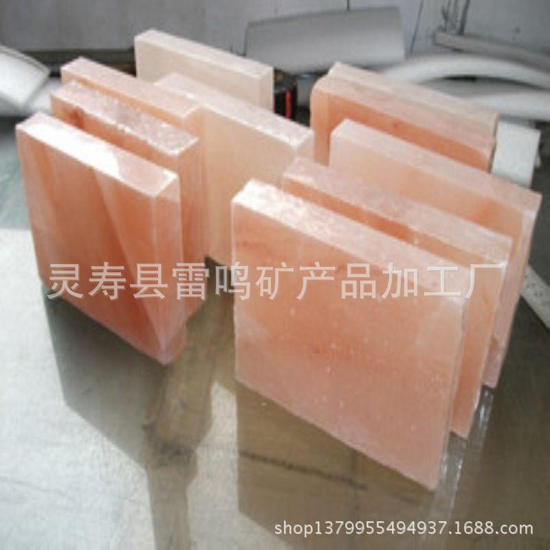 现货 汗蒸房用正方形长方形盐砖 供应多种规格岩盐砖 烧烤盐砖