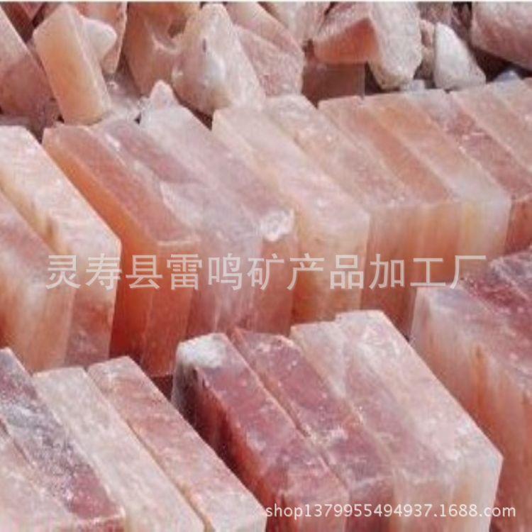 雷鸣供应 汗蒸房用正方形长方形盐砖 多种规格岩盐砖 烧烤盐砖