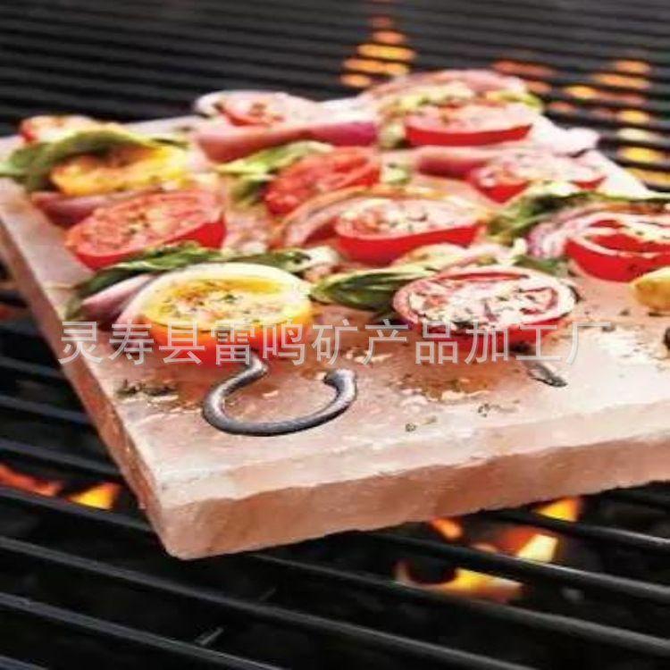 雷鸣供应多种规格岩盐砖 烧烤盐砖 汗蒸房用正方形长方形盐砖