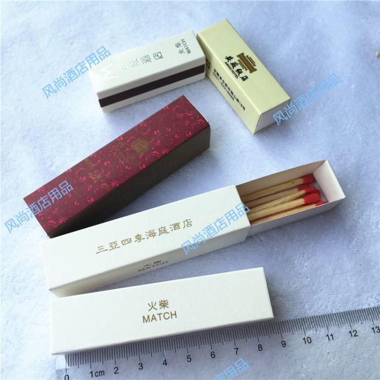时尚火柴盒定制 酒店饭店会所KTV定做一次性小火柴 印刷logo