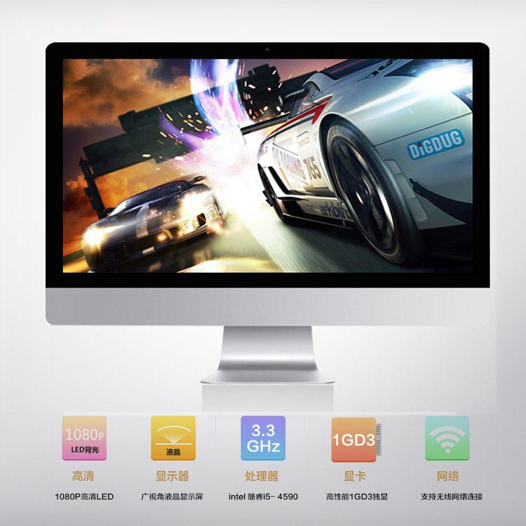 全新2016款电脑一体机 18.5寸22寸24寸27寸超薄高清四核电脑主机