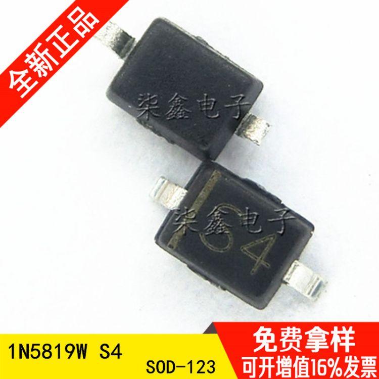 1N5819W 丝印S4 SOD-123 开关二极管 现货热卖