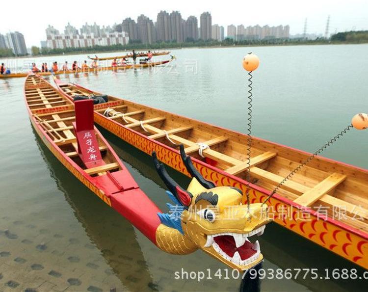 端午节比赛玻璃钢龙舟加工 标准型22人/18 人/12人龙舟船竞赛龙船