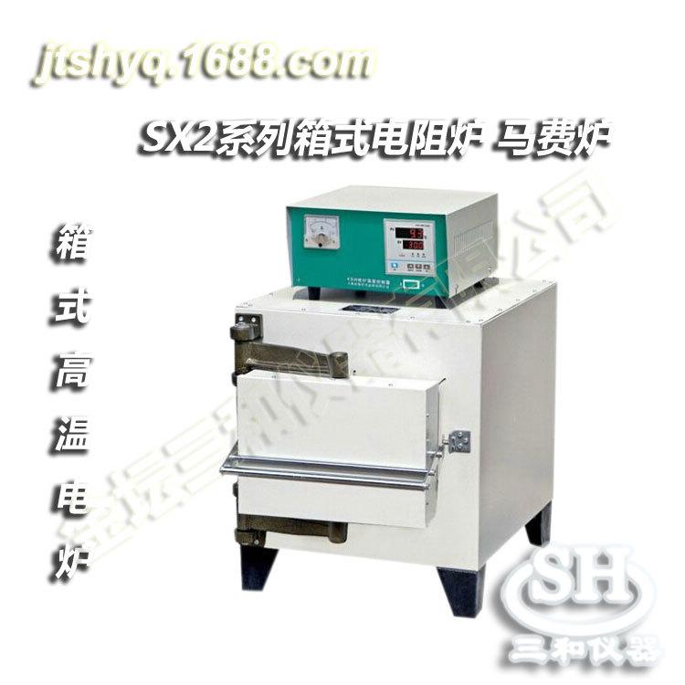 【厂家直供】SX2系列箱式电阻炉 箱式高温电炉 马费炉