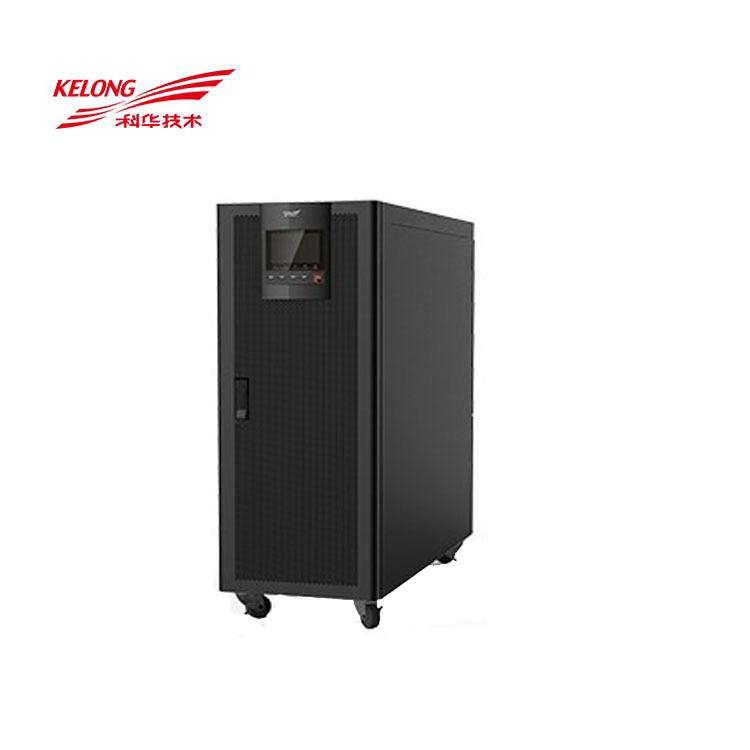 科华UPS电源厂家促销 YTR10K在线式不间断稳压 科华UPS不间断电源