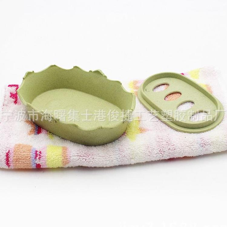 新款日本简约沥水创意带盖旅行皂肥盒 浴室双层麦相塑料香皂盒