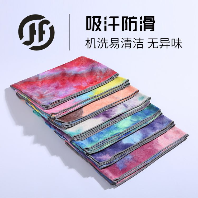 厂家直销批发超细纤维扎染PVC印花瑜伽铺巾吸汗毛巾送网包