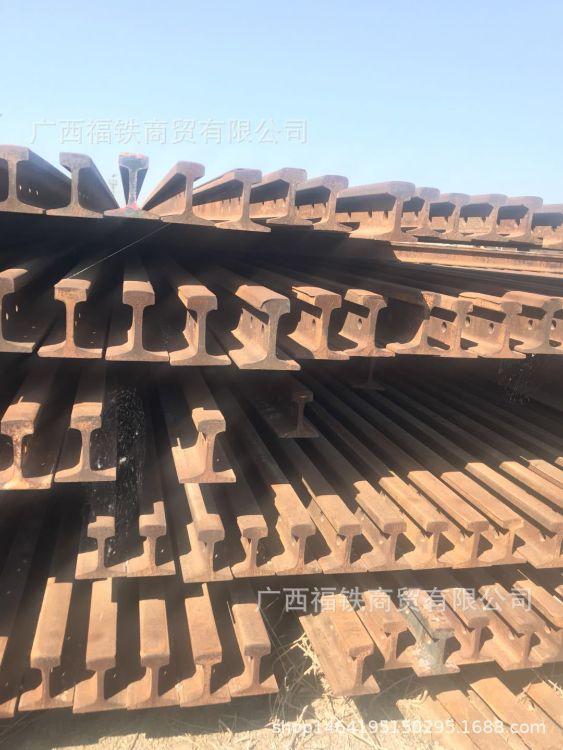 贵阳  地铁 高铁 铁路钢轨12.5米P43再用钢轨 旧钢轨 出售出租